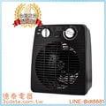 尚朋堂【SH-3330】即熱式電暖器【德泰電器】