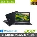 ACER Aspire S13 S5-371-359E6代Core i3 ∥ 256G SSD ∥ Win 10 13.3吋FHD霧面