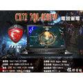 『高雄程傑電腦』MSI 微星 CX72 7QL-020TW 17.3吋 i5-7200U GT940MX 筆電