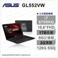 [麻吉熊]現貨含稅免運+刷卡0利率 華碩 GL552VW-0061A6700HQ 黑色 15.6吋《1TB+128GBSSD》 i7-6700HQ GTX 960M獨顯2G FHD W10 電競筆電