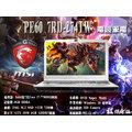 『高雄程傑電腦』MSI 微星 PE60 7RD-274TW 15.6吋 i7-7700HQ GTX1050 WIN10