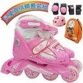 【義大利 Value Plus VP】飛力 成人/青少年/兒童直排輪套裝組/塑鋼底伸縮溜冰鞋+背包+護套+頭盔/四段成長可調底座.PU輪/ST-01P 粉紅