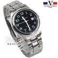 valentino coupeau 范倫鐵諾 都會風格數字錶 不鏽鋼 防水手錶 男錶 黑色 石英錶 V61346G黑