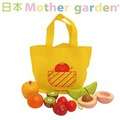【日本Mother Garden】野草莓水果補充組(附袋)MG000051
