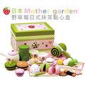【日本Mother Garden】野草莓日式抹茶點心盒 / 下午茶遊戲 / 家家酒 MG000112