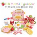 【日本Mother Garden】野草莓美味早餐麵包機組 / 烤麵包機 / 家家酒 MG000016