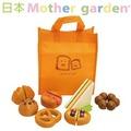 【日本Mother Garden】野草莓麵包補充組(附袋)MG000052