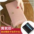 真皮手拿包牛皮大容量手機包女皮夾長夾零錢包-附手腕帶(SMA0188)AngelNaNa