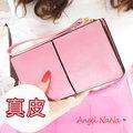 真皮牛皮拉鍊手拿包三層大容量簡約女皮夾長夾(SMA0094)AngelNaNa