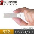 【免運費+贈SD收納盒】金士頓 DataTraveler SE9 G2 USB3.0 32GB/32G 隨身碟X1支【金屬時尚外殼】【輕巧鑰匙圈扣環設計】