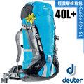 【德國 Deuter】/下殺7折/Guide SL 超輕抗撕裂耐磨透氣型後背包 40L+8L(登山健行攀登型).Alpine背負/非Osprey/33583 藍/黑