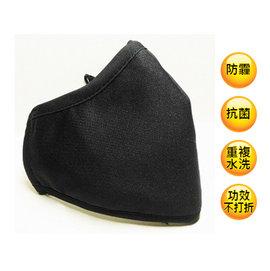 商店街-健康優購網【品業興】醫用口罩(黑色M)