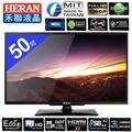HEARN禾聯50吋聯網液晶電視 HD-50AC2