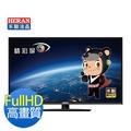 HERAN 40吋LED液晶電視+視訊盒 HD-40DC5