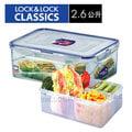 《百年老店》LOCK&LOCK樂扣樂扣保鮮盒2.6L【HPL826C】樂扣PP密封分隔保鮮盒 微波便當盒 蔬菜水果保鮮盒