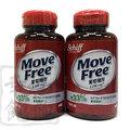 Schiff Move Free 葡萄糖胺錠加強型80錠/瓶*1瓶(即期促銷專案)