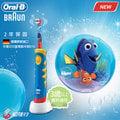 ◤贈護理牙膏+牙線棒◢ 【德國百靈BRAUN】歐樂B 迪士尼充電式兒童電動牙刷 D10多莉