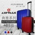 加賀皮件 行李箱【AIRWALK LUGGAGE】- 典雅系列 ABS 多色 可擴充 28吋 行李箱 旅行箱 A715370340