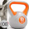 KettleBell運動8公斤壺鈴(17.6磅)8KG壺鈴 C171-1808 拉環啞鈴搖擺鈴.舉重量訓練.重力健身器材.推薦哪裡買
