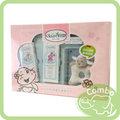 ﹝康寶婦嬰﹞德國 Baan貝恩 嬰兒菩提花護膚禮盒4件組 (附提袋)