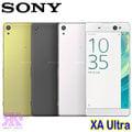 {糖葫蘆}SONY Xperia XA Ultra F3215 6吋八核美拍機-贈四角強化空壓殼+專利抗藍光鋼保+指環支架+韓版收納包+奈米矽皂