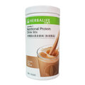 賀寶芙奶昔普卡拿鐵‧營養蛋白混合飲料-賀寶芙Herbalife體重管理營養系列 新配方