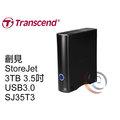 Transcend 創見 StoreJet 3T 3TB 3.5吋 USB3.0 行動硬碟 SJ35T3 三年保