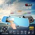 【贈16G高速卡】Philo 飛樂 PV388TS 觸控螢幕 前後雙鏡1080P ADAS安全預警 高畫質 行車紀錄器