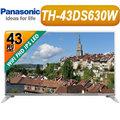 PANASONIC國際牌 43吋聯網 LED液晶電視TH-43DS630W