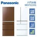 Panasonic 國際牌 - 505L六門冰箱 NR-F511VG