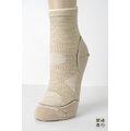 Smartwool 美國 PHD Utra Light Cushion 女 米色 短筒輕薄羊毛戶外襪 | 碧綠商行