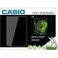 數位小兔【CASIO TR80 9H 鋼化玻璃貼】自拍神器 自拍神機 保護貼 螢幕保護 光學 鋼化膜 保護膜 tr-80