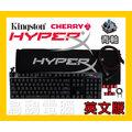 【鳥鵬電腦】刷卡含稅免運 金士頓 HX-KB1BL1-NA/A3 HyperX Alloy FPS 機械式電競鍵盤 黑 CHERRY 青軸 英文版 收納袋 全鍵不衝突