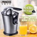 【贈專用刮刀】PRINCESS 荷蘭公主 不鏽鋼萬能榨汁機 果汁機 201851