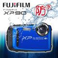 Fujifilm 富士 FinePix XP90(橘色)