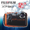 Fujifilm 富士 FinePix XP90(橘色)