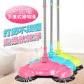 《限宅配》免充電掃地機 手推掃地機 (不挑色) MJ899《小螃蟹》