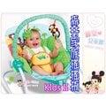 麗嬰兒童玩具館~美國Kids II-Bright Starts-森林家族搖搖椅-安撫搖床.電動躺椅