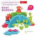 【美國B.Toys感統玩具】鬃毛積木 叢林冒險(58PCS)☆~HaiZu孩子的快樂超市