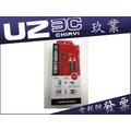 【嘉義U23C】鐵三角 AT-BC61 車用 3.5L型接頭 to RCA公 1.0m 公司貨 全新含稅 台灣製