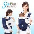【西村媽媽】獨家代理日本LUCKY Side Plus 3WAY 3D立體網眼腰帶型背帶 (All Mesh版) 【黑色/藍色】