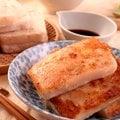 義竹赫赫 港式蘿蔔糕5包組(10片/包)