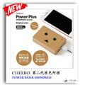 日本cheero 第二代 原色阿愣 10050mAh 行動電源 移動電源 iPhone 7 6s Plus 精靈寶可夢 神奇寶貝 皮卡丘 JY