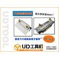 @UD工具網@台灣製造 磨刀輔助器 固定刀刃研磨角度不偏移 刀具研磨好幫手 專業輔助工具