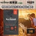 【強棒寵物 火速出貨】WDJ推薦天然糧 柏萊富狗飼料 特調全齡犬配方(羊肉+糙米+雞肉)5磅