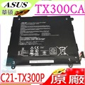 ASUS電池(原廠)-華碩電池 Transformer Book TX300CA電池,TX300電池,C21-TX300P,內置式電池