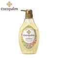 【日本 SARAYA】Cocopalm 柔潤修補護髮素 ( 600mL )