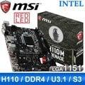 [麻吉熊]含稅免運+刷卡0利率 微星 H110M GRENADE 第 6 代 Intel Core i3/i5/i7 以及腳位 LGA1151 的 Intel Pentium 處理器主機板