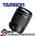 B018 Tamron 18-200mm F/3.5-6.3 DiII VC for SONY (公司貨;三年保固) Φ67mm