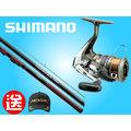 【SHIMANO釣竿+捲線器優惠組合】ADVANCE ISO 5號磯竿+ALIVIO 6000捲線器★贈NEXUS千元釣魚帽